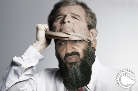 bush_oussama_ben_laden_mask_lobo_lobofakes