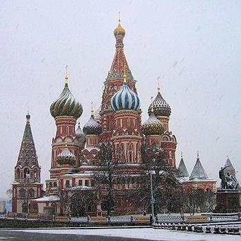 Russe en utilisant notre dans
