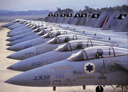avions-de-guerre-israel