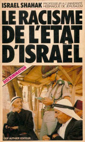 http://fonzibrain.files.wordpress.com/2010/03/israel-racisme.jpg