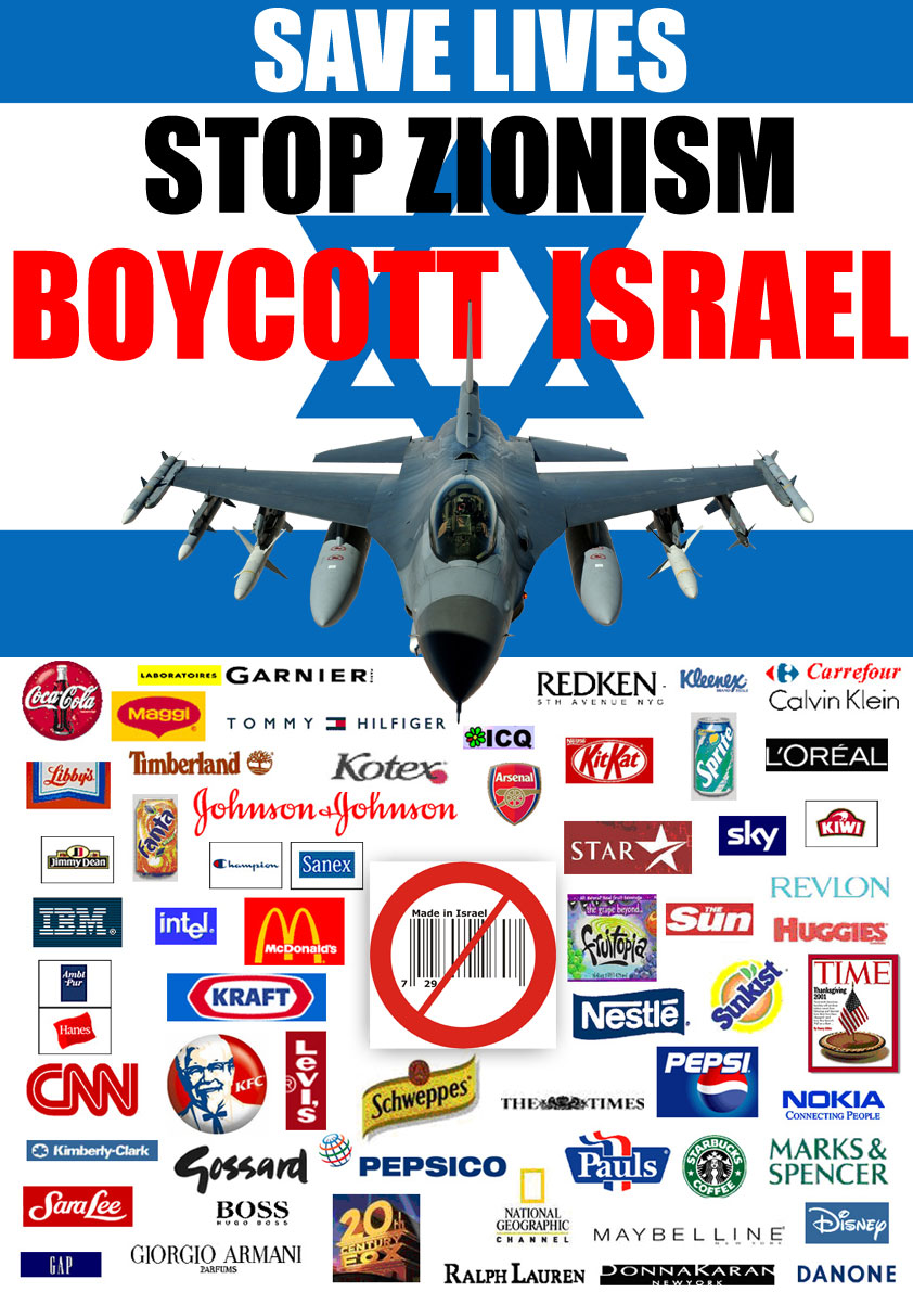 http://fonzibrain.files.wordpress.com/2010/06/boycott-israel.jpg