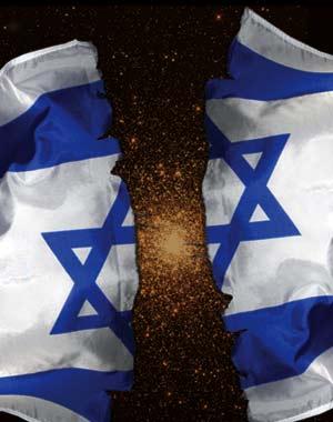 http://fonzibrain.files.wordpress.com/2010/08/drapeau_israelien_dechire.jpg?w=300&h=380